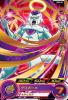 PCS4-04 フリーザ:復活 (PR)
