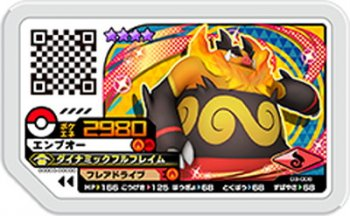 <img class='new_mark_img1' src='https://img.shop-pro.jp/img/new/icons20.gif' style='border:none;display:inline;margin:0px;padding:0px;width:auto;' />D3-008 エンブオー  (グレード4)