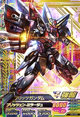 Gta-VS4-009-P)ブリッツガンダム
