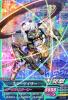 VS4-026 スターゲイザー (M)