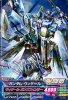 Gta-VS4-042-R)ガンダム・ヴィダール