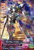 Gta-VS4-043-R)ガンダム・バエル