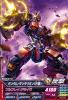 Gta-VS4-045-C)ガンダム・ダンタリオン(月鋼)