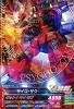 Gta-VS4-047-R)サイコ・ザク