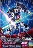 "Gta-VS4-049-C)ガンダムAN-01""トリスタン"""