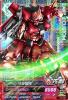 Gta-VS4-050-M)ザクIII改