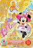 MC7-03(シャイニー★レア)サンシャイン・シャイニースタードレス&ブーツ