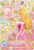 <img class='new_mark_img1' src='https://img.shop-pro.jp/img/new/icons41.gif' style='border:none;display:inline;margin:0px;padding:0px;width:auto;' />MC7-44(レア)オーロラローズ ドレストップス