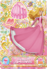 <img class='new_mark_img1' src='https://img.shop-pro.jp/img/new/icons41.gif' style='border:none;display:inline;margin:0px;padding:0px;width:auto;' />MC7-45(レア)オーロラローズ スカート&パンプス