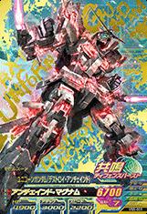Gta-VS5-001-P)ユニコーンガンダム(デストロイ・アンチェインド)
