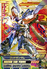 Gta-VS5-003-P)ゴッドガンダム