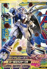 Gta-VS5-006-P)ガンダムローズ