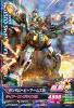 Gta-VS5-013-R)ガンダムヘビーアームズ改