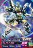 Gta-VS5-014-R)ガンダムサンドロック改