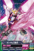 VS5-026 ガンダムX魔王 (C)
