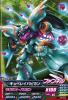 Gta-VS5-028-C)キュベレイパピヨン