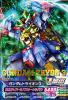 VS5-034 ガンダムトライオン3 (R)