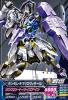 VS5-045 ガンダム・キマリスヴィダール (C)
