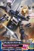 Gta-VS5-049-C)ディガンマ・アジール