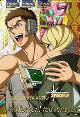 Gta-VS5-069-P)ノルバ・シノ&ヤマギ・ギルマトン
