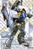 Gta-VS5-086-ANNIV.)∀ガンダム