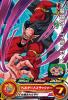 PUMS3-18 魔神ダーブラ:ゼノ (PR)
