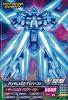 VPR-040)ガンダムAGE-FXバースト