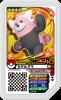 D5-041 キテルグマ (グレード3)