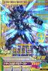 gta-OA1-033-P)ガンダムAGE-FXバースト