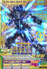 OA1-033 ガンダムAGE-FXバースト (P)