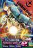 gta-OA1-010-R)ガンダム試作3号機