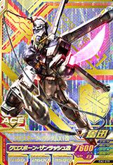 gta-OA1-019-P)クロスボーン・ガンダムX1改