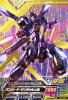 gta-OA1-020-P)クロスボーン・ガンダムX2改