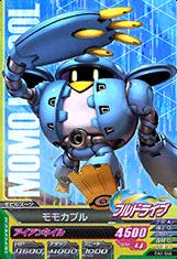 gta-OA1-044-M)モモカプル