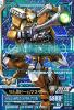 OA1-085-CP)ジム�ビームマスター