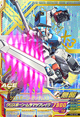 <img class='new_mark_img1' src='https://img.shop-pro.jp/img/new/icons20.gif' style='border:none;display:inline;margin:0px;padding:0px;width:auto;' />gta-OA1-018-P)クロスボーン・ガンダムX3