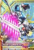 gta-OA1-018-P)クロスボーン・ガンダムX3