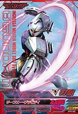 Gta-OPR-005)∀ガンダム(箔なし)