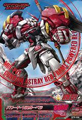Gta-OPR-008)アストレイ レッドフレーム パワードレッド(箔なし)