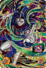 UM3-XCP6 六星龍:ゼノ (CP)