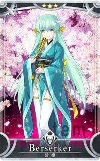 清姫 (第1段階/ノーマル/R)