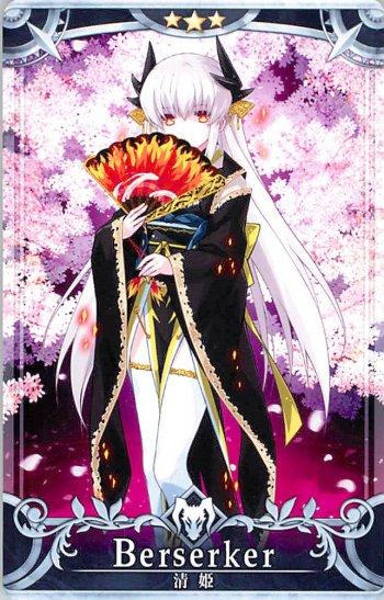 清姫 (第4段階/ノーマル/R)