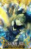 宝石魔術・対影(ノーマル/SR)