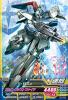 OA2-005 リ・ガズィ (M)