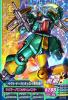OA2-008-M)ヤクト・ドーガ(ギュネイ専用機)