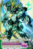 OA2-013-M)バンシィ・ノルン(覚醒)
