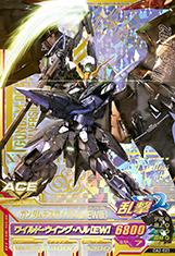 gta-OA2-023-P)ガンダムデスサイズヘル(EW版)