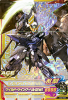 OA2-023 ガンダムデスサイズヘル(EW版) (P)