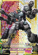 gta-OA2-024-P)ガンダムヘビーアームズ改(EW版)