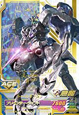 gta-OA2-027-P)トールギスIII